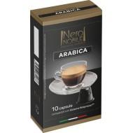 Nero Nobile Nespresso kompatibilis kávékapszula 10 db Arabica
